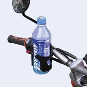 原付スクーターから大型バイクまで対応するバイク用ドリンクホルダー。 耐久・耐候性に優れるPOM樹脂採...