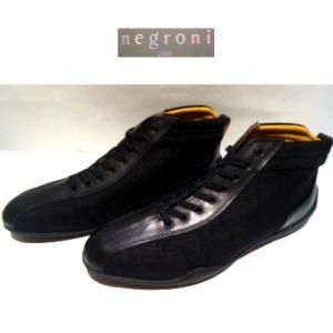 negroni <G.P.HI>ハイカット&ドライビングシューズ/ブラック/24.0〜27.0cm/日本製/3Eサイズ/GRAND.PRIX.HI-TOP/2020ニューモデル|artigiano-uomo