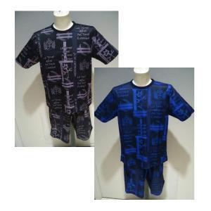 CASTEL BAJAC /春夏/20年新作/30%OFF/Tシャツ&ショートパンツ/50・48・46 サイズ/ブルー・ブラック/日本製/ロゴデザイン&合繊生地/機能素材SPASSY artigiano-uomo