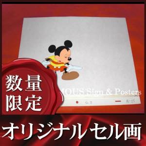ウォルト・ディズニー社によるミッキーマウスのカラーアニメーション作品のオリジナルセル画です。右下に「...