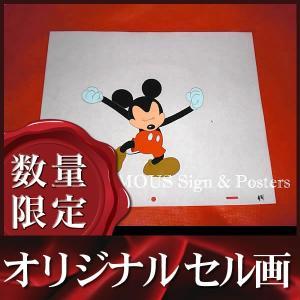 ウォルト・ディズニー社によるミッキーマウスのカラーアニメーション作品のオリジナルセル画です。実際に当...
