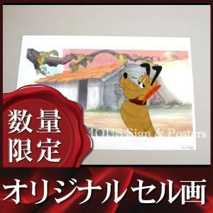 ウォルト・ディズニー社により、1940年頃に制作された、プルートのカラーアニメーション作品のオリジナ...