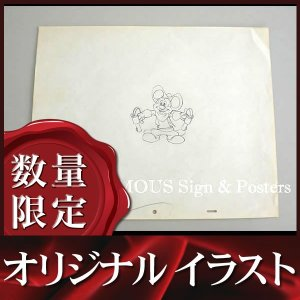オリジナルイラスト ミッキーマウスクラブ (ディズニー グッズ 鉛筆画) /額装サービス|artis