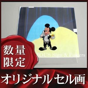 オリジナルセル画 ミッキーマウス (ディズニー グッズ 撮影小道具) /額装サービス|artis