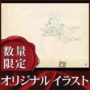 オリジナルイラスト ミッキーマウス (Mickey's Nightmare ディズニー グッズ 鉛筆画) /額装サービス|artis