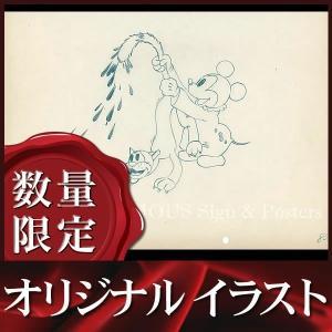 ディズニースタジオにより、1934年に描かれた、ベビーミッキーマウスのイラスト画(鉛筆画)です。  ...