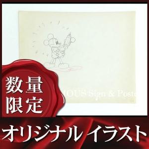 オリジナルイラスト ミッキーマウス (ディズニー グッズ 鉛筆画) /額装サービス|artis