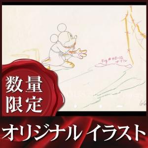 オリジナルイラスト ミッキーマウス (ファンタジア/ディズニー グッズ 鉛筆画) /額装サービス|artis