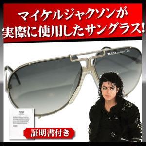 マイケルジャクソン グッズ 私物サングラス Cazal Targa brand are Model 901|artis
