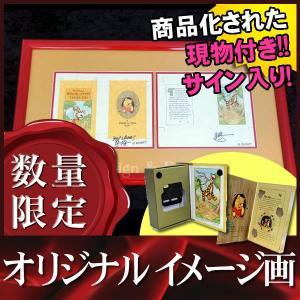 くまのプーさんとティガーのグッズ(時計とチョコレートの箱)を作るために制作された、2種類のイメージイ...