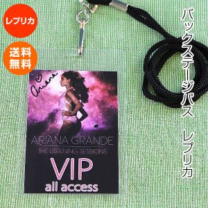 アリアナグランデ バックステージパス レプリカ /ARIANA GRANDE グッズ /The Listening Sessions コンサート ツアー|artis