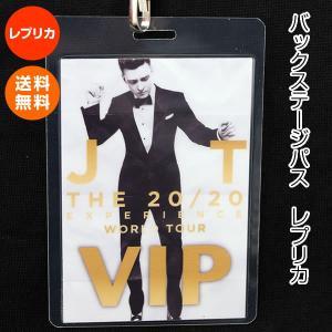 ジャスティンティンバーレイク バックステージパス レプリカ /Justin Timberlake グッズ /20/20エクスペリエンスワールドツアー コンサート|artis