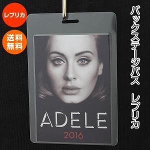 アデル バックステージパス レプリカ グッズ /3rd アルバム 25 の世界ツアー Adele Live 2016 コンサート ライブ|artis
