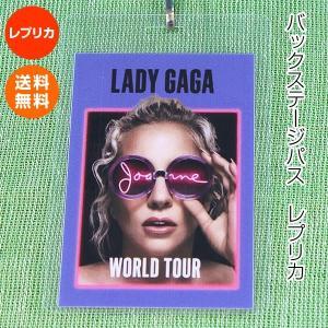 レディーガガ バックステージパス レプリカ /LADY GAGA グッズ /アルバム ジョアン Joanne 世界ツアー コンサート ライブ|artis