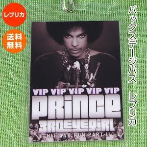 プリンス バックステージパス レプリカ /PRINCE グッズ /アルバム Hit And Run Part 2 ヨーロッパツアー コンサート ライブ|artis