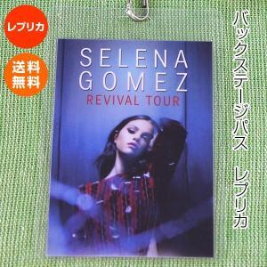 セレーナ・ゴメス バックステージパス レプリカ /SELENA GOMEZ グッズ /アルバム リバイバル 世界ツアー Revival Tour コンサート ライブ|artis