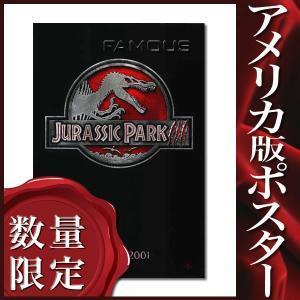 映画ポスター ジュラシックパーク3 グッズ /1st.ADV-DS|artis