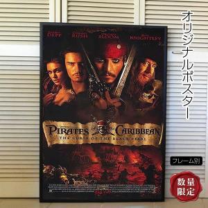 映画ポスター パイレーツオブカリビアン 呪われた海賊たち グッズ /REG-B-DS|artis