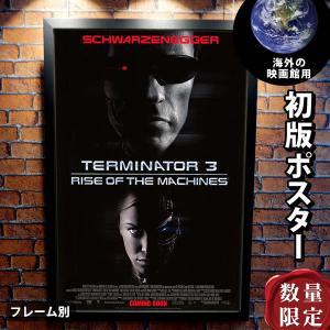 映画『ターミネーター3』の枚数限定&両面印刷オリジナルポスターです。光沢があります!配給会社が、枚数...