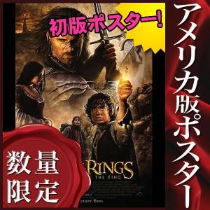映画ポスター ロードオブザリング 王の帰還 グッズ /REG-DS|artis