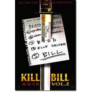 映画『キル・ビル Vol.2』の枚数限定オリジナルポスターです。配給会社が、枚数限定で、各劇場に配布...