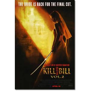 映画『キル・ビル Vol.2』の枚数限定&両面印刷オリジナルポスターです。配給会社が、枚数限定で、各...
