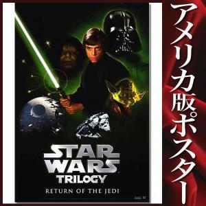 スターウォーズ STAR WARS トリロジー ポスター 映画グッズ /ルークスカイウォーカー RIPRINT-SS|artis