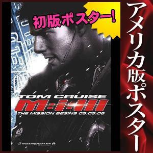 【限定枚数】【初版】『ミッションインポッシブル3』の映画オリジナルポスターです。配給会社が、枚数限定...