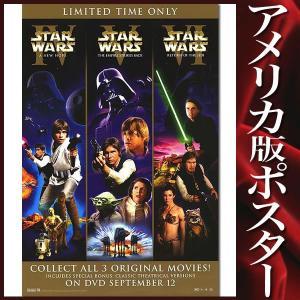 スターウォーズ STAR WARS ポスター (トリロジー) レア映画グッズ /DVD版SS|artis