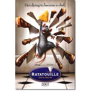 映画『レミーのおいしいレストラン』の枚数限定&両面印刷オリジナルポスターです。配給会社が、枚数限定で...