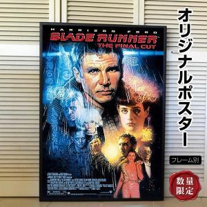 映画『ブレードランナー ファイナル・カット』の枚数限定&両面印刷オリジナルポスターです。配給会社が、...