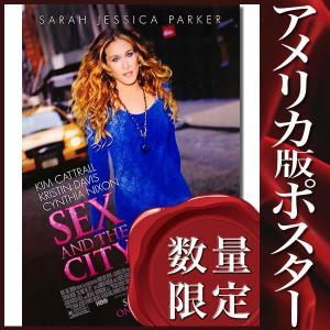 映画ポスター セックスアンドザシティ SATC /インテリア おしゃれ アート REG 両面|artis