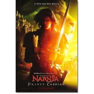 映画『ナルニア国物語 第2章:カスピアン王子の角笛』の枚数限定&両面印刷オリジナルポスターです。配給...