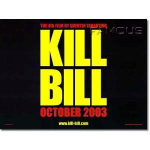 映画『キル・ビル』の枚数限定&両面印刷オリジナルポスターです。配給会社が、枚数限定で、各劇場に配布し...