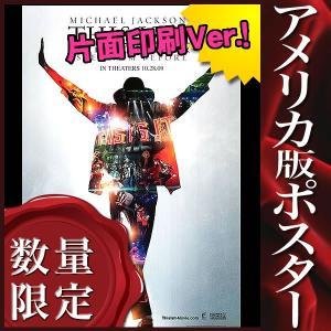 【限定枚数】【初版】『マイケル・ジャクソン THIS IS IT』の映画オリジナルポスターです。配給...