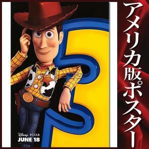 【限定枚数】【初版】ディズニー・ピクサー映画『トイストーリー3』の映画オリジナルポスターです。配給会...