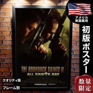 【限定枚数】【初版】『処刑人2』の映画オリジナルポスターです。配給会社が、枚数限定で、各劇場に配布し...