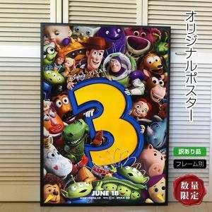 【限定枚数】【初版】ディズニー・ピクサー映画『トイストーリー3』の映画オリジナルポスターです。【コン...