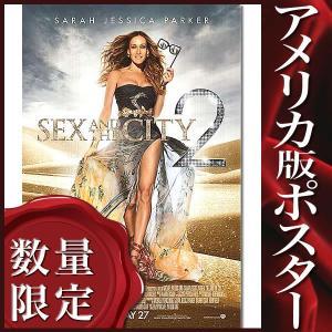 映画ポスター セックスアンドザシティ2 SEX AND THE CITY2 /インテリア おしゃれ REG-DS|artis