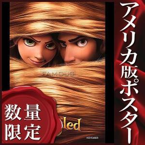 【限定枚数】【初版】『塔の上のラプンツェル』の映画オリジナルポスターです。配給会社が、枚数限定で、各...