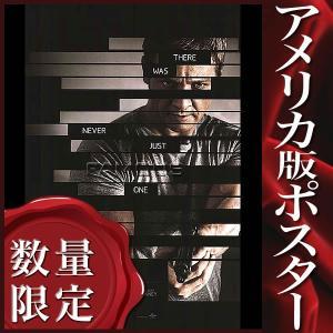映画ポスター ボーンレガシー ジェレミーレナー グッズ /ADV-DS