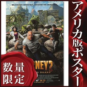映画ポスター センターオブジアース2 神秘の島 グッズ /DS