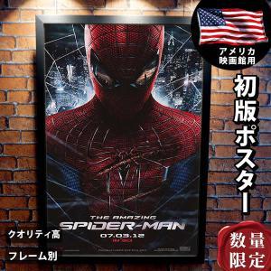 【限定枚数】【初版】『アメイジング・スパイダーマン』の映画オリジナルポスターです。配給会社が、枚数限...