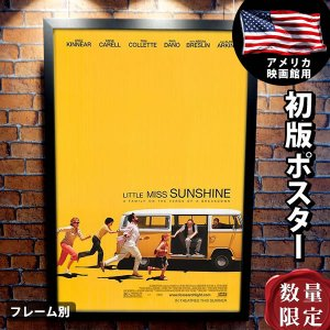 映画ポスター リトルミスサンシャイン グッズ /REG-B-DS|artis