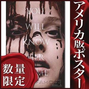 映画ポスター キャリー (クロエ・モレッツ) グッズ /AD...