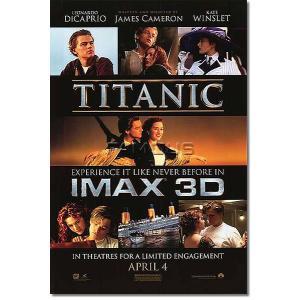 映画ポスター タイタニック 3D (ジェームズキャメロン) グッズ /IMAX 3D-DS artis