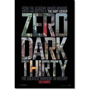 映画『ゼロ・ダーク・サーティ』の枚数限定オリジナルポスターです。配給会社が、枚数限定で、各劇場に配布...
