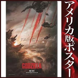 映画『GODZILLA (ゴジラ)』の枚数限定&両面印刷オリジナルポスターです。配給会社が、枚数限定...