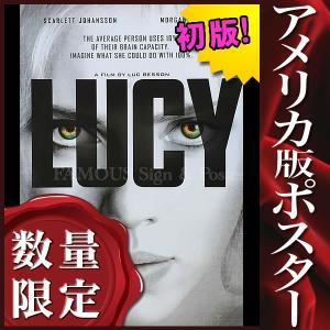 映画ポスター LUCY ルーシー スカーレットヨハンソン /インテリア アート おしゃれ フレームなし /両面 artis