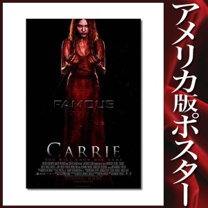 映画ポスター キャリー (クロエ・モレッツ版)グッズ /IN...